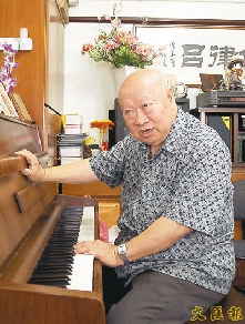 In Memory of Yuen Hon-Wah 源漢華: Friend to Chinese Music