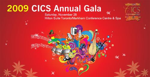 2009 CICS Annual Gala