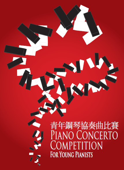 Piano Concerto Competition on Fairchild TV news