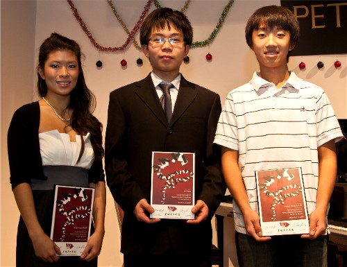 Piano Concerto Competition 2009 takes place