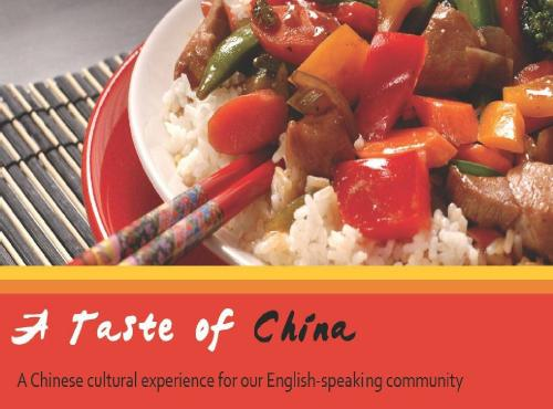 A Taste of China in Richmond Hill