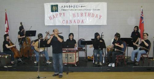 Canada's 143rd Birthday