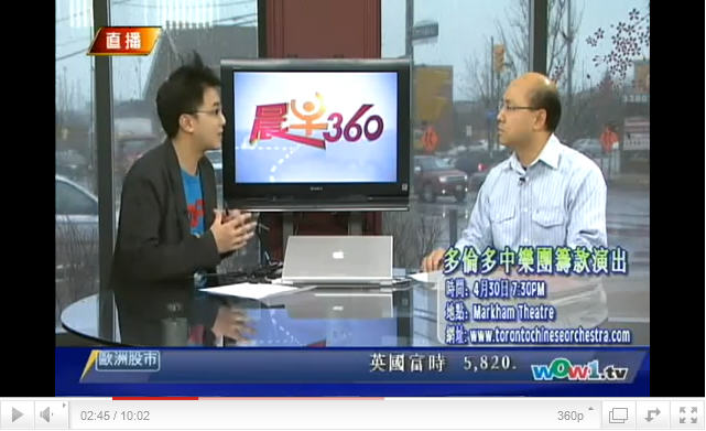 2011-03-11 WOW TV