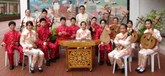2011 April 30 concert guest: Hong Kong Leung Sing Tak Primary School Chinese Orchestra
