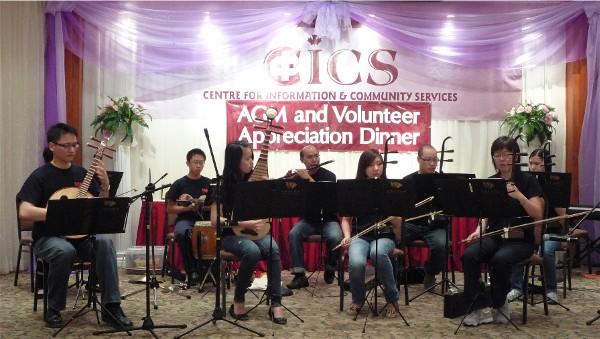 2011 CICS AGM and Volunteer Appreciation Dinner
