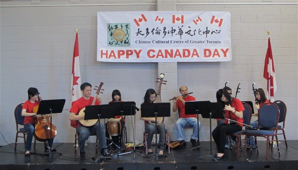 Canada Day at Chinese Cultural Centre