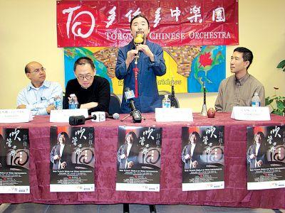 2011年9月21日星島日報: 吹管世界-郭雅志演奏會 下月舉行