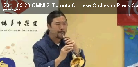 2011-09-23 OMNI 2: Toronto Chinese Orchestra Press Conference for Guo Yazhi's World of Winds