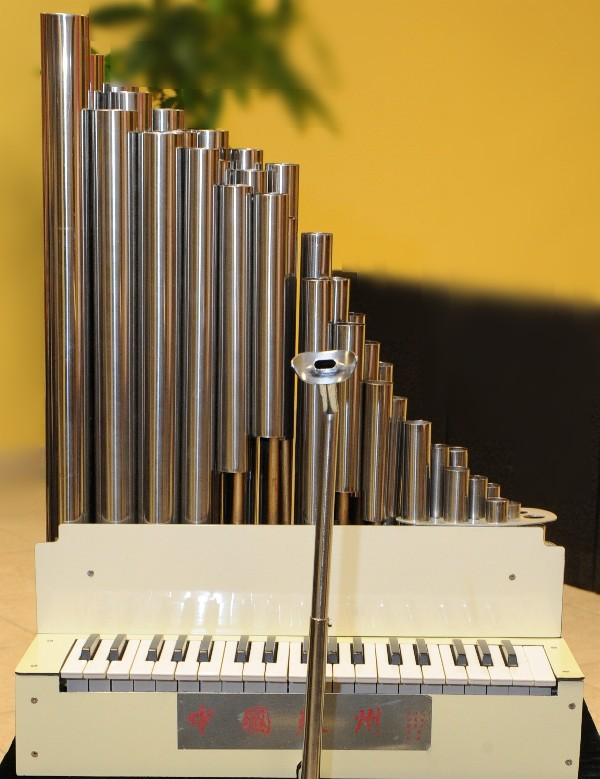 New instrument added: Alto Sheng 中音笙
