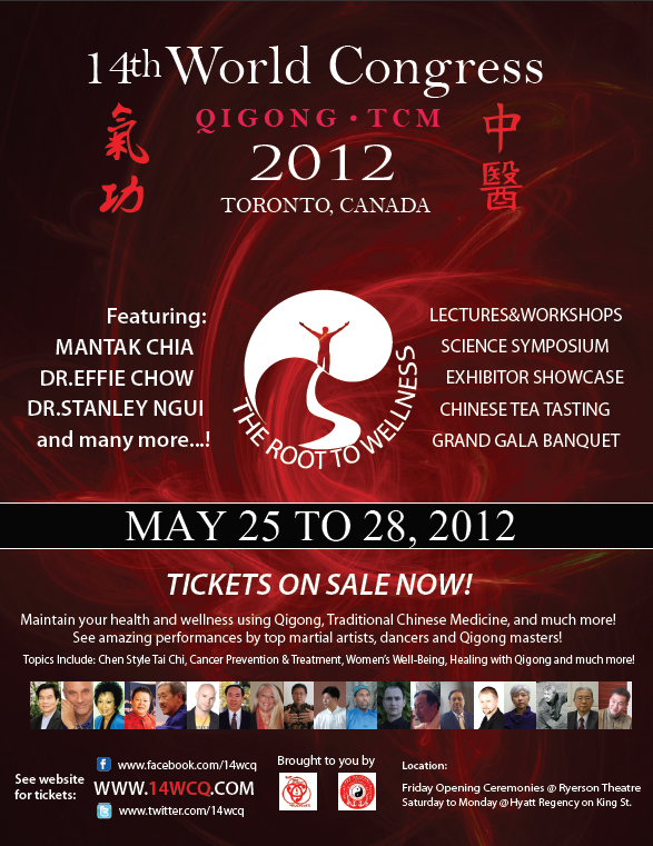 14th World Congress on Qigong and TCM