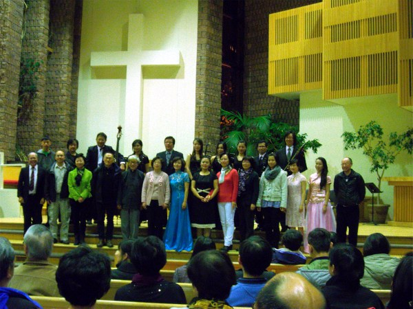 2012 Central Conservatory of Music and Grade Exam Showcase Concert