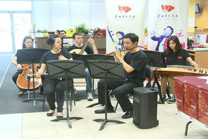 2013年5月29日新唐人: 多倫多中樂團推出大型音樂會