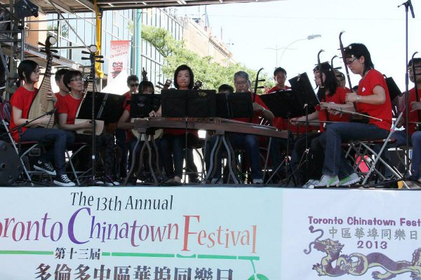 2013 Toronto Chinatown Festival