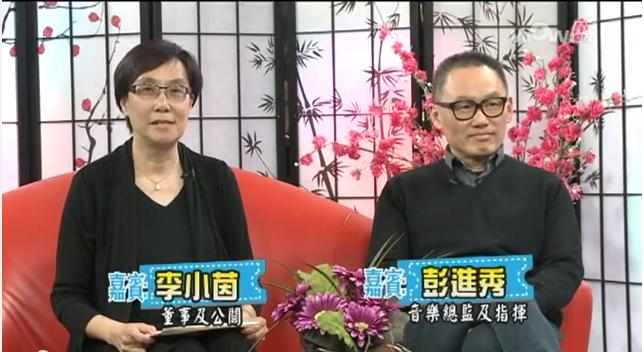 2014-05-07 WOWtv interviews TCO