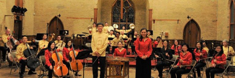 2017-2018 Recruiting for Toronto Chinese Orchestra