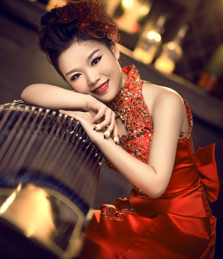 Introduction: Lina Cao, guzheng soloist