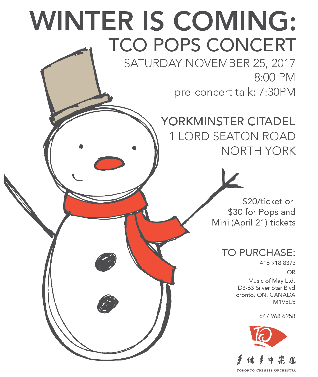 2017-11-25 TCO POPS concert: Winter is Coming