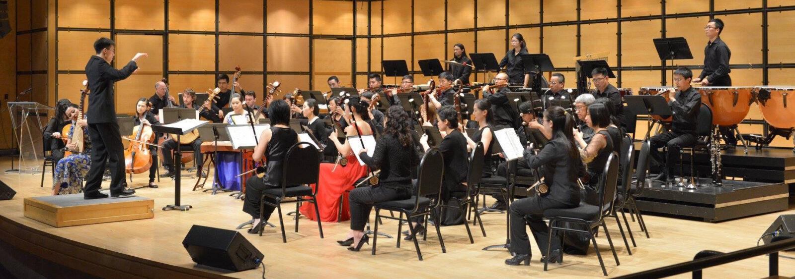 Toronto Chinese Orchestra 多倫多中樂團