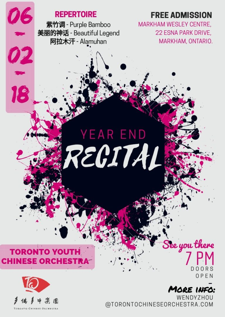 2018-06-02 Toronto Youth Chinese Orchestra Year End Recital