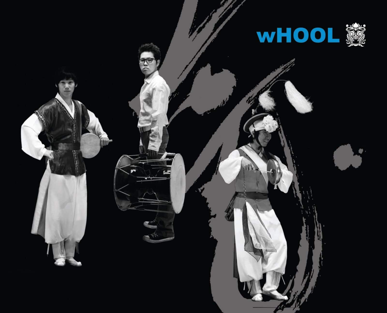 Read more about the article Introduction: wHOOL