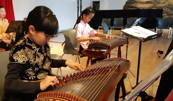 Toronto Youth Chinese Orchestra